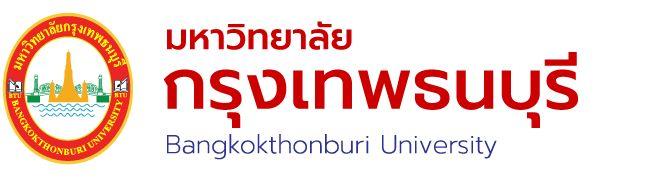เรียนปริญญาโท - มหาวิทยาลัยกรุงเทพธนบุรี