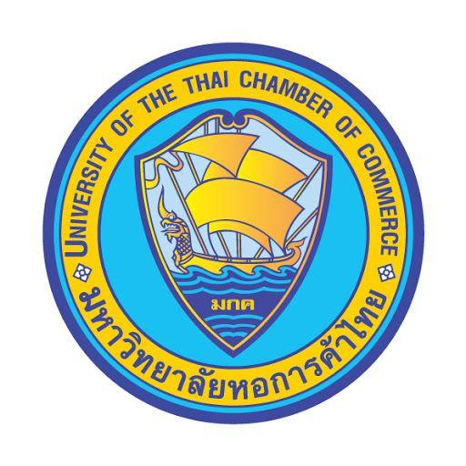 เรียนปริญญาโท - มหาวิทยาลัยหอการค้าไทย
