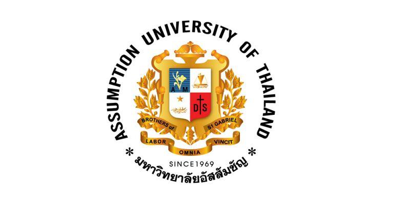 เรียนปริญญาโท - มหาวิทยาลัยอัสสัมชัญ (ABAC)