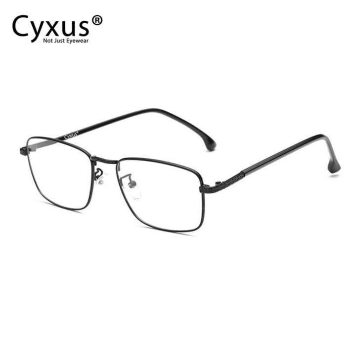 แว่นกรองแสงสีฟ้า - Cyxus