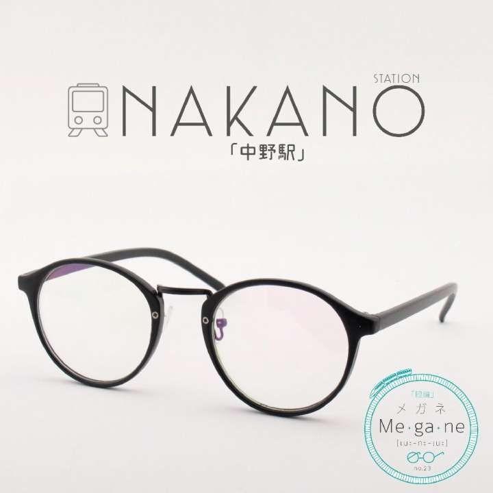 แว่นกรองแสงสีฟ้า - Magane