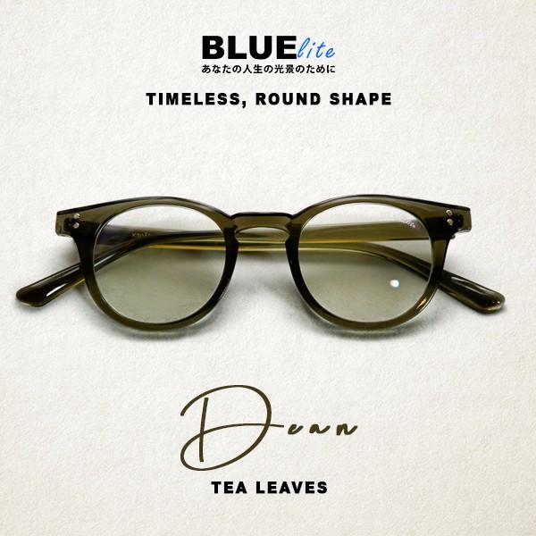 แว่นกรองแสง Tea leaves
