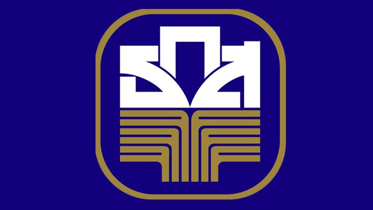 ธกส logo
